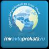 Miravtoprokata.ru