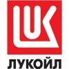 """АЗС """"ЛУКОЙЛ"""""""