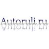 Autoruli.ru