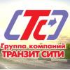 АЗС Транзит Сити
