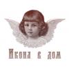 Иконная лавка ikonavdom