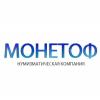 Нумизматическая компания «Монетоф»