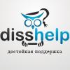 Disshelp.ru