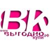 ВыгодноКупи.рф