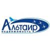 Альтаир Недвижимость Электросталь