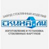 skinale.ru завод стеклянных изделий