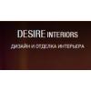 Desire Interiors