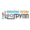 НЕОГРУПП - завод обсадной трубы для скважин