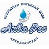 Аква Рос СПБ Доставка воды