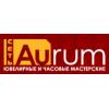 Ювелирные и часовые мастерские «Aurum»
