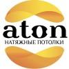 Атон - натяжные потолки
