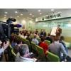 Александр Потапенко - ведущий деловых мероприятий в Москве