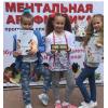 Детская школа Ментальная Арифметика