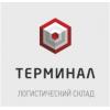 """Складской комплекс """"Терминал"""""""
