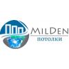 Milden - натяжные потолки в Москве