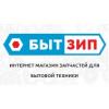 БытЗип интернет-магазин