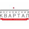 "Агентство недвижимости ""Московский Квартал"""