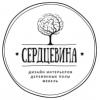 Serdcevina-design.ru студия дизайна интерьера