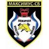 Максимус-СБ