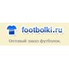Footbolki.ru