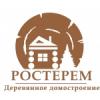 """Компания """"Ростерем"""""""