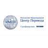 Московский Международный Центр Перевода
