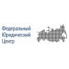 Федеральный юридический центр federalcentr.ru