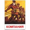 ГорКом Регион