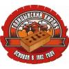 """""""Голицынский кирпич"""", завод"""