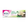 Крем для депиляции Veet Naturals с маслом ши