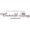 ConstantA Beauty