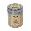 Растительная маска для лица и тела «Orange» Khadi
