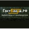 Вибростанки от производителя gost-bloki.ru