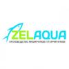 ZelAqua интернет-магазин
