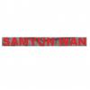 Samyun Wan (Самюн Ван)