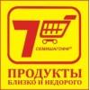 "Магазин ""Семь шагов"""