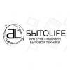 Bytolife.Ru интернет-магазин