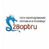 28opt.ru интернет-магазин