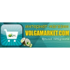 Магазин VolgaMarket