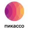 Пикассо диагностический центр Нижний Новгород