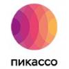 Пикассо диагностический центр Омск