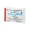 Витагерпавак (вакцина от герпеса)