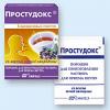 Простудокс (Prostudox) СИНТЕЗ