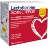 БАД Lactoflorene Холестерол