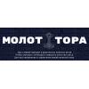 Молот Тора (molot-thora.ru)