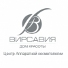 Клиника эстетической медицины «Вирсавия»