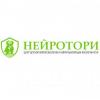 НЕЙРОТОРИ - Детский центр нейропсихологии и семейной нейропедагогики (Россия, Тюмень)