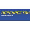 Автошкола Перекресток
