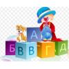 """Детский развивающий центр в Москве """"АБВГДейка"""""""