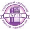 Академический университет гуманитарных наук
